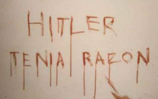 mensagem-com-sague-hitler-tinha-razao